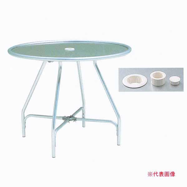 ニチエス ガーデンテーブル AT-10 パラソル穴あり φ1000×H700mm