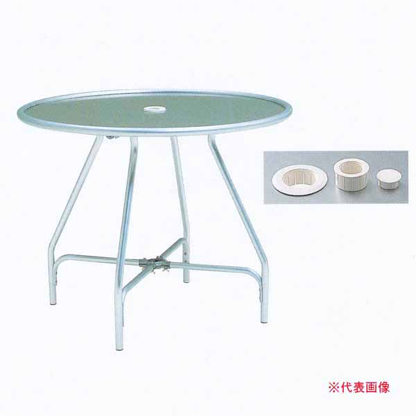 ニチエス ガーデンテーブル AT-30 パラソル穴あり φ750×H700mm