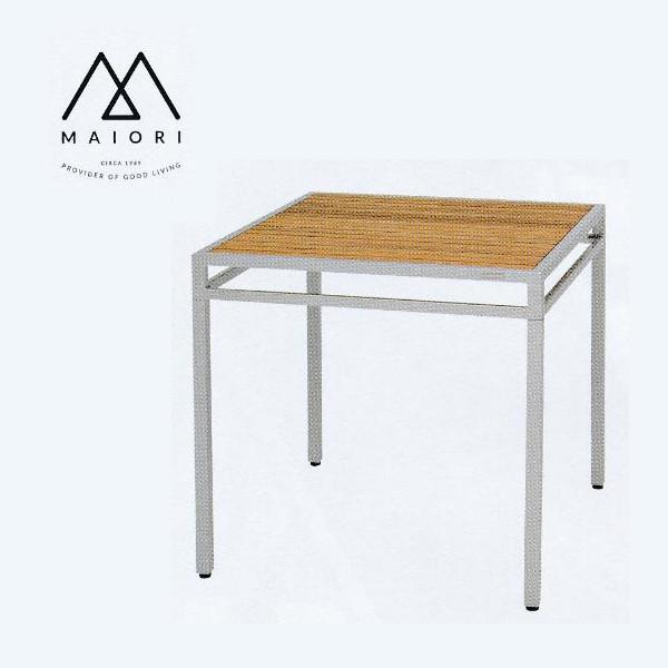 若者の大愛商品 MAIORI アルテックテーブル W800×D800×H750mm:イーヅカ 80×80-エクステリア・ガーデンファニチャー