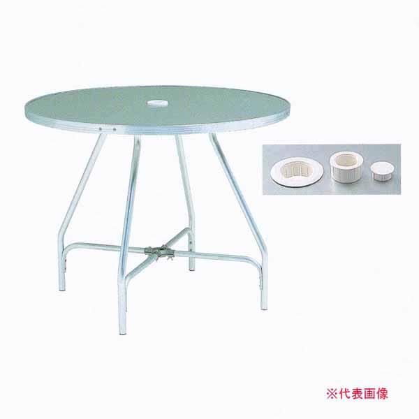 ニチエス ガーデンテーブル ATE-1000 φ1000×H700mm