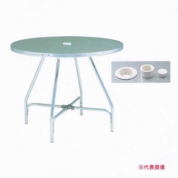 ニチエス ガーデンテーブル ATE-750 φ750×H700mm