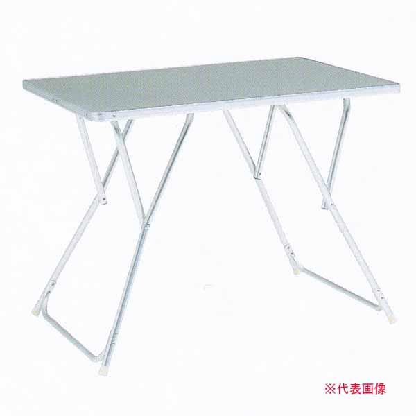 ニチエス ガーデンテーブル ATY-4 W900×D600×H700mm