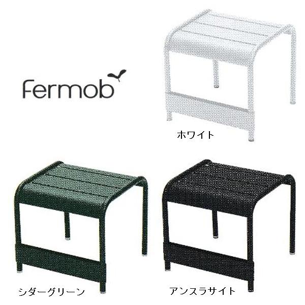 Fermob ルクセンブール テーブル 42×43 W420×D430×H400mm