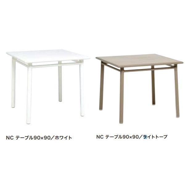 MAIORI NC テーブル W900×D900×H750mm