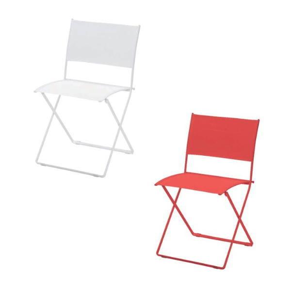 Fermob プレインエアチェア ホワイト/シダーグリーン/レッド W476×D505×SH470・H828mm