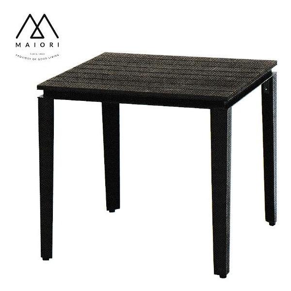 MAIORI タパテーブル80×80 ラスト+ブラウン W800×D800×H750mm