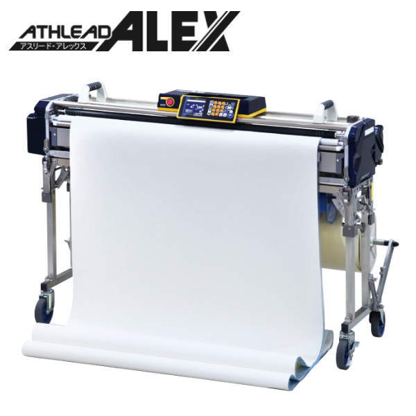 極東産機 自動壁紙糊付機 アスリードアレックス 11-1356