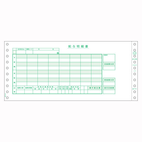 ヒサゴ 給与封筒 SB153 1箱