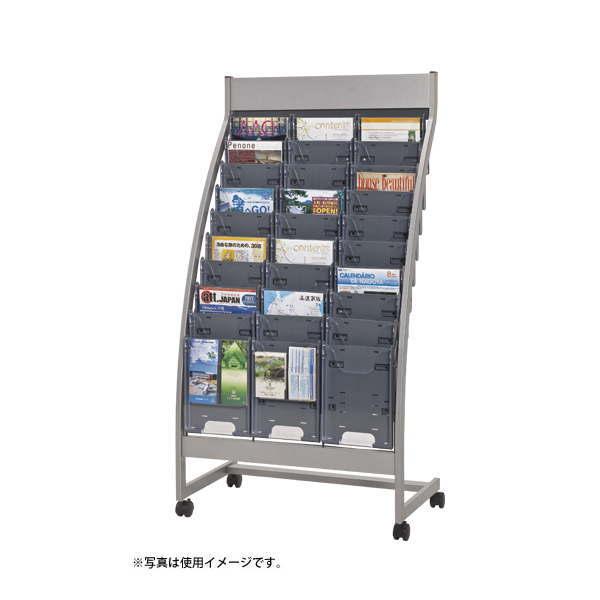 ナカキン パンフレットスタンド(R型前傾斜型タイプ PSR-C310-GR 1台, わんまいる:bacadb9e --- plastiq.jp