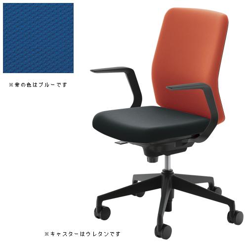 内田洋行 CRF-515C-BT 座黒背ブルー 5-348-5614 1脚
