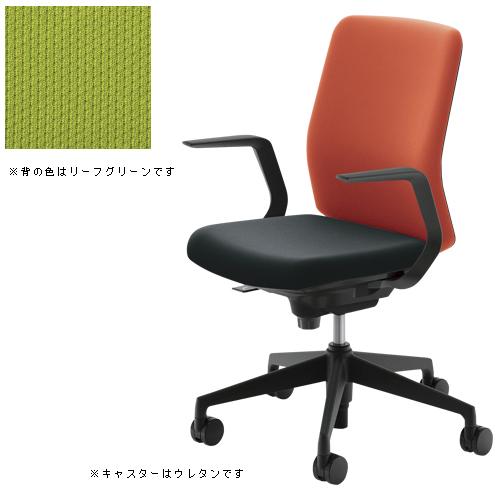 内田洋行 OAチェア CRF-515C-BT 座黒背Lグリーン 5-348-5616 1脚
