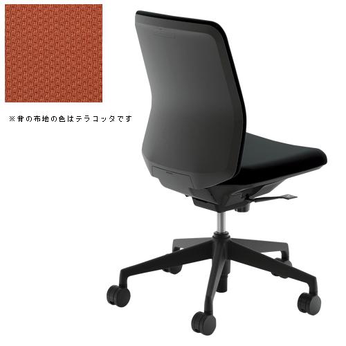 内田洋行 CRF-500C-BT 座黒背テラコッタ 5-348-5013 1脚