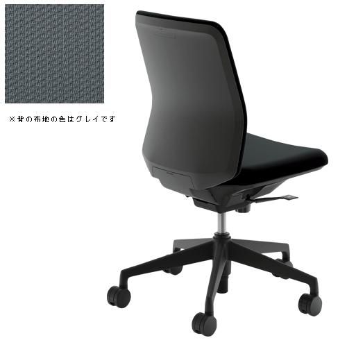 内田洋行 CRF-500C-BT 座黒背グレイ 5-348-5011 1脚