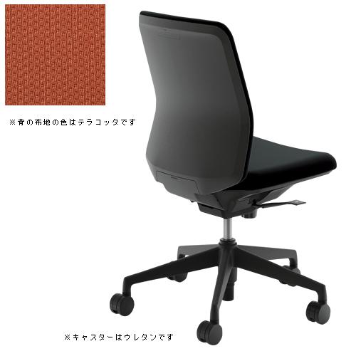 内田洋行 CRF-505C-BT 座黒背テラコッタ 5-348-5513 1脚