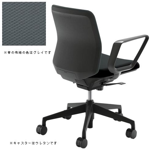 内田洋行 OAチェア CRF-135C-BT 座黒背グレイ 5-348-3811 1脚