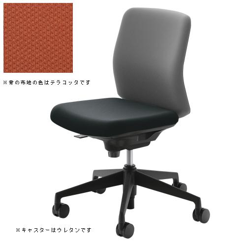 内田洋行 CRF-105C-BT 座黒背テラコッタ 5-348-3513 1脚