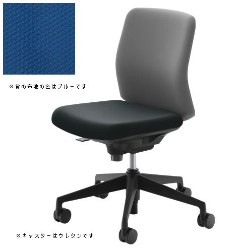 内田洋行 CRF-105C-BT 座黒背ブルー 5-348-3514 1脚