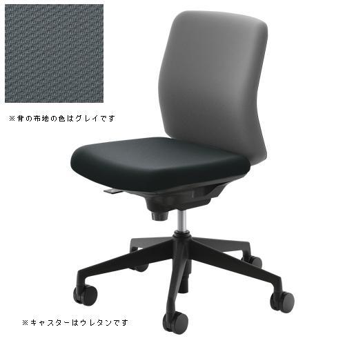 内田洋行 CRF-105C-BT 座黒背グレイ 5-348-3511 1脚
