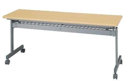 ハイテクウッド 跳上式スタックテーブル KSI-545-NN 幅1500×奥450×高700mm