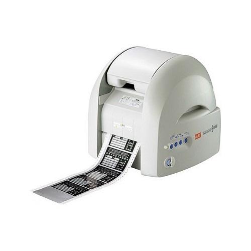 マックス ビーポップ 100タイプ CPM-100SH2 1台