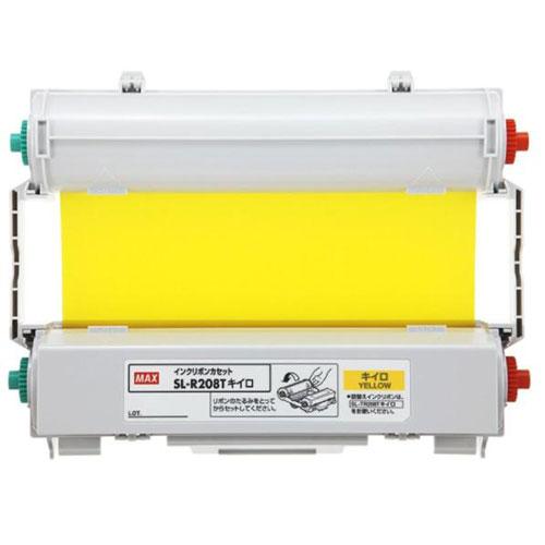 マックス ビーポップインクリボン ( 黄色 ) SL-R208T 1巻
