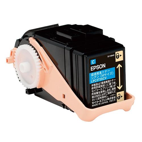 エプソン 環境推進トナーシアンMサイズ LPC3T35CV 1個