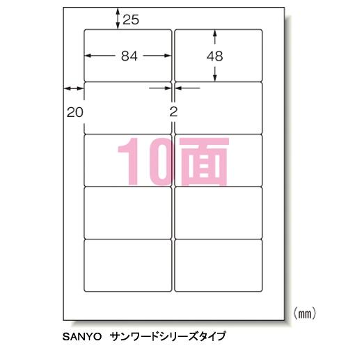エーワン パソコン&ワープロラベル SANYO 28732 1箱