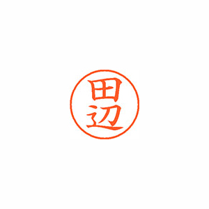 事務用品 シャチハタ ネーム9 既製 ブランド買うならブランドオフ 1393 日本最大級の品揃え 1393 田辺 XL-9 1個