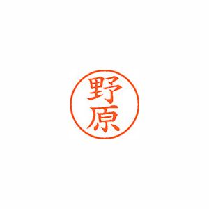 事務用品 トラスト シャチハタ 新作 大人気 ネーム9 既製 1618 XL-9 野原 1618 1個