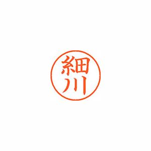 事務用品 シャチハタ ネーム9 新作製品 世界最高品質人気 既製 1782 1782 細川 XL-9 1個 完売