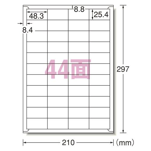 エーワン レーザープリンタラベル A4-44面 31165 1箱