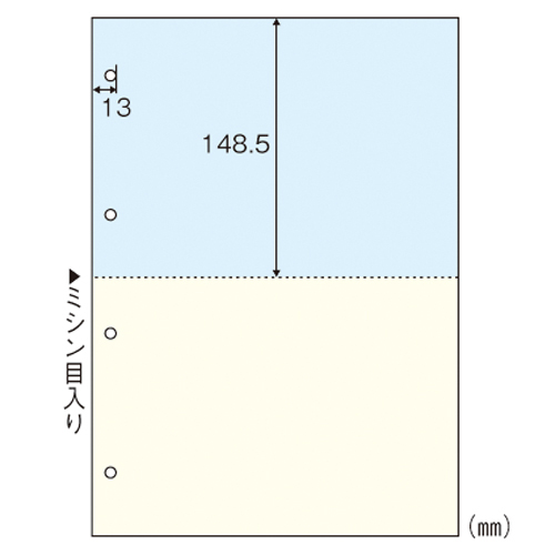 ヒサゴ A4カラー2面 4穴 BP2011WZ 1箱