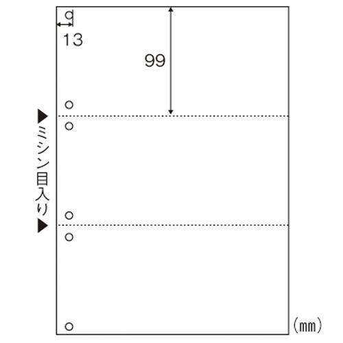 ヒサゴ FSC森林認証紙マルチプリンタ帳票 FSC2005W 1箱