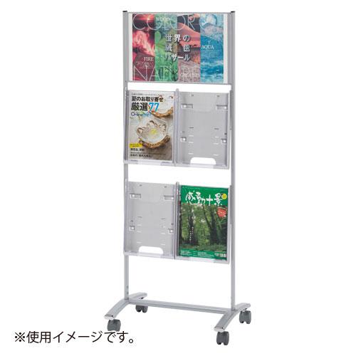 ナカキン パンフレットスタンド RSP-C202-W 1台