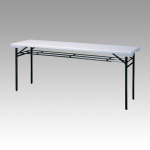 ナカバヤシ 環境対応樹脂天板テーブル棚付 PET-1850T 1台