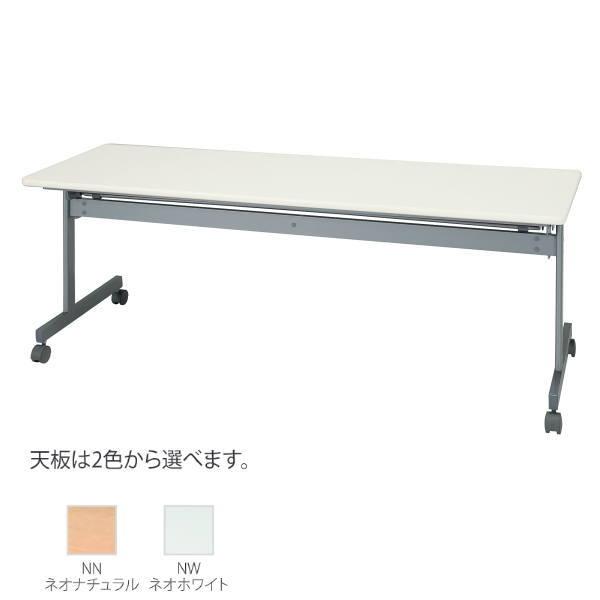 サイドスタッキングテーブル W1800×D450×H700mm KS-1845