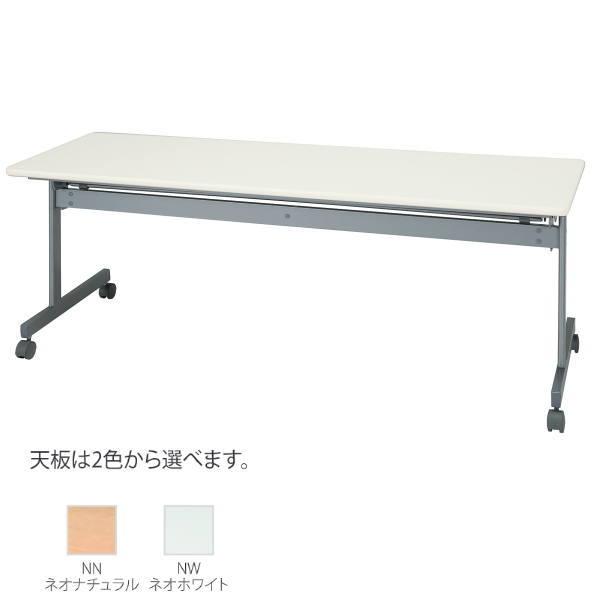 サイドスタッキングテーブル W1800×D600×H700mm KS-1860