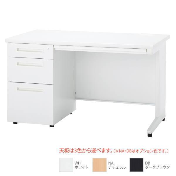 オフィスデスク ODS 片袖机 3段左袖 W1200×D700×H700mm ODS-127-3L