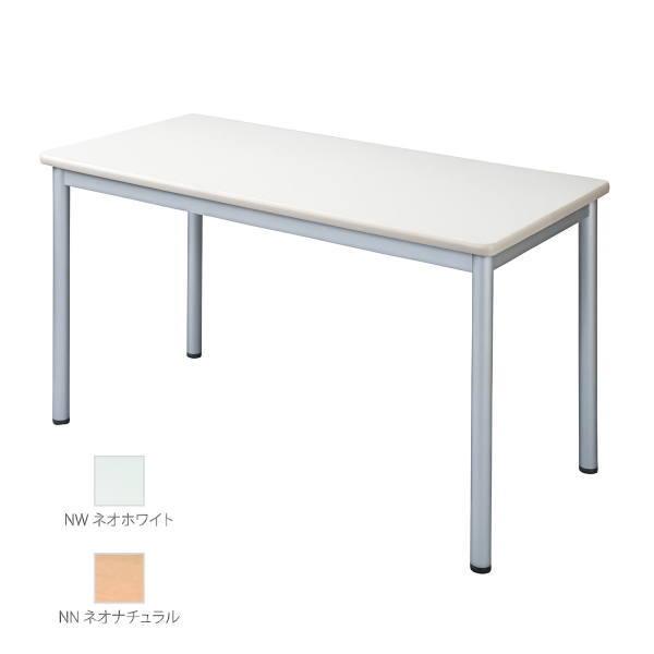 ミーティングテーブル W1500×D900×H700mm TL-1590