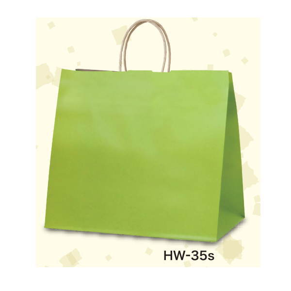 手提げ袋 ショッピングバッグ グリーンR HW-35s 343471 350×220×320mm 200枚