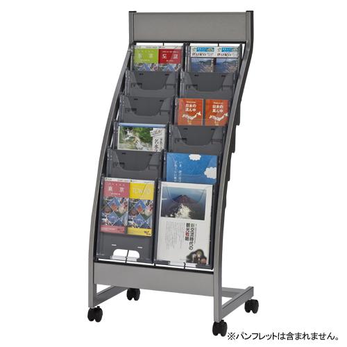ナカキン パンフレットスタンド PSL 6段タイプ PSL-C206-GR 1台