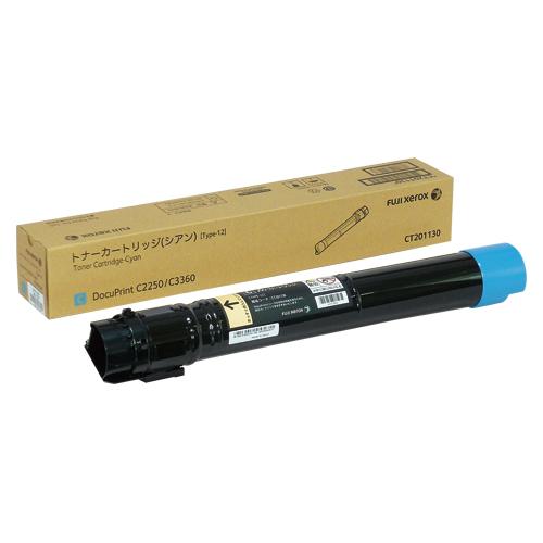 富士ゼロックス ゼロックス CT201130純正 大容量 XE-TNC2250CY-WJ 1本