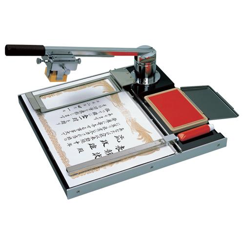 サンビー プッシュタンプ捺印器 PS-001 1台