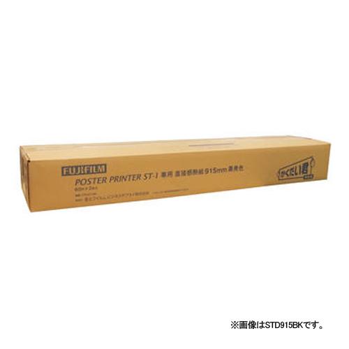 富士フイルムイメージング 直接感熱紙 白地黒発色728X60M STD728BK 1箱