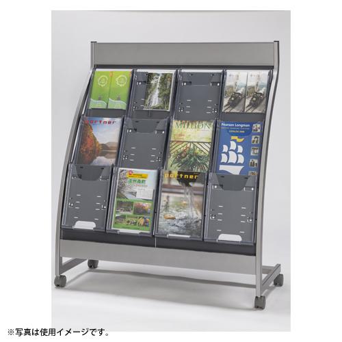 ナカキン パンフレットスタンド(ロータイプ) PSL-C403-GR 1台