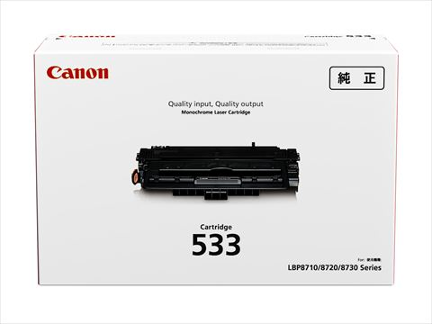 キヤノンマーケティングジャパン トナーカートリッジ533 CRG-533 1本