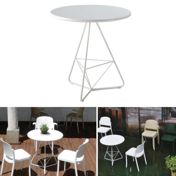 オンリーワンクラブ トリア70 ガーデンテーブル ホワイト 屋外専用 DA3-TRAT