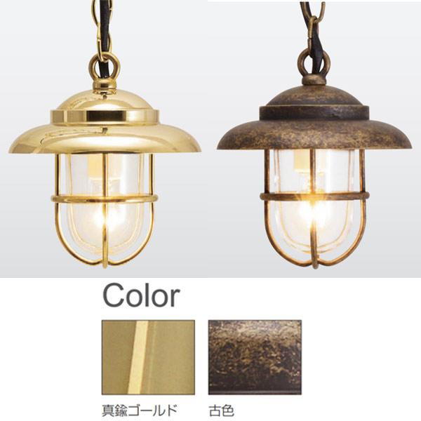 スモールペンダント 真鍮ゴールド 照明 GI4-700558 P1760 照明 真鍮ゴールド GI4-700556/真鍮古色 GI4-700558, 照明 Lighting Market:81911dc6 --- jphupkens.be