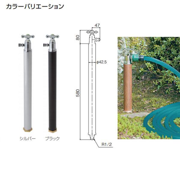 オンリーワンクラブ FOUCET POST スプリンクル(凍結防止) 一口水栓柱 シルバーHV3-G16TSS/ブラックHV3-G16TSB