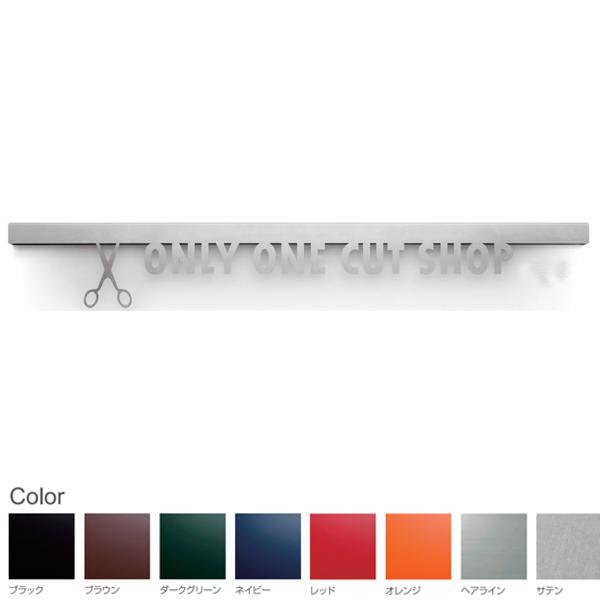 オンリーワンクラブ ショップサイン ステンレス ライン2型 LED有り KS5-A037C